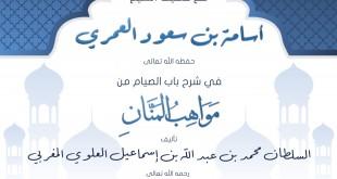 kalimah-ramadan-compressor